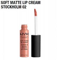 Матовая помада Nyx Soft Matte Lip Cream Stockholm