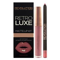 Набор для губ Makeup Revolution Retro Luxe Kit Matte - Grandee