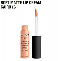 Матовая помада Nyx Soft Matte Lip Cream Cairo