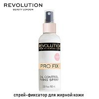 Спрей фиксатор Makeup Revolution Pro Fix Oil Control Makeup Fixing Spray 100ml