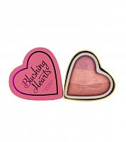 Румяна I Heart Makeup Blushing Hearts - Candy Queen of Hearts Blusher