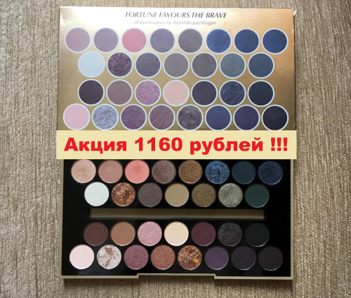 Палетка теней Makeup Revolution Fortune Favours The Brave with Britishbeautyblogger фото 14